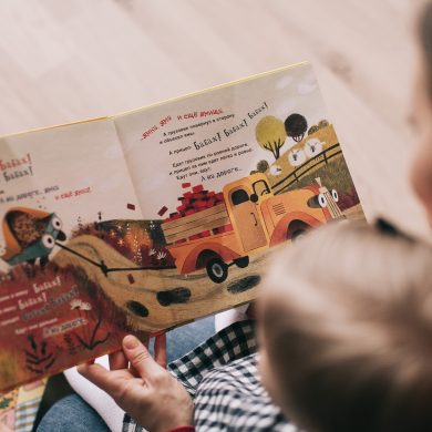 The question: What is the evidence of effectiveness of parent-child book reading with preschool children in improving school readiness and early language?