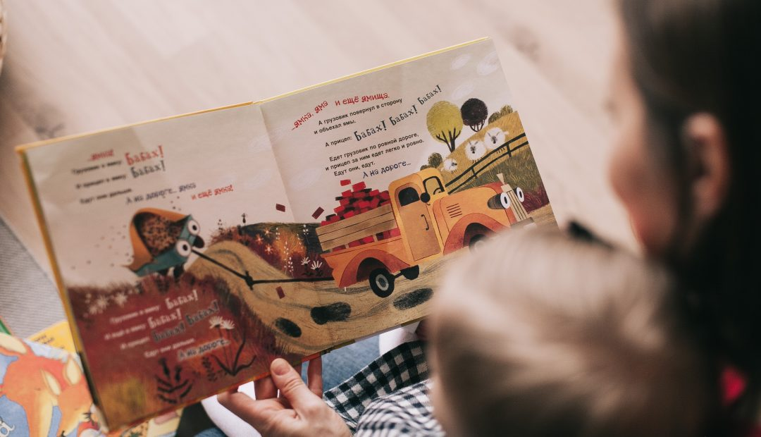 Study: Can Early Parent-Child Reading Close Potential Performance Gap?